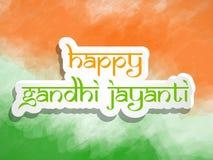 Hintergrund Gandhi Jayanti Lizenzfreie Stockbilder