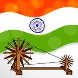 Hintergrund Gandhi Jayanti Stockbild