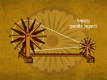 Hintergrund Gandhi Jayanti Lizenzfreie Stockfotografie