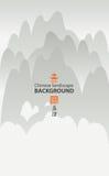 Hintergrund im chinesischen oder japanischen Aquarell Stockbilder
