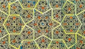 Hintergrund mit orientalischen Verzierungen stock abbildung