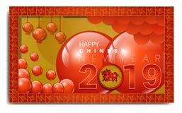 HINTERGRUND-SCHABLONE DES CHINESISCHEN NEUJAHRSFESTS MIT BALLON-VERZIERUNG lizenzfreie abbildung