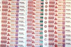 Hintergrund vom Satz Banknoten von fünf tausend russischen Rubeln Lizenzfreie Stockbilder