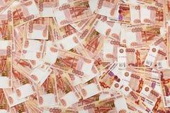 Hintergrund von den Banknoten Stockfoto