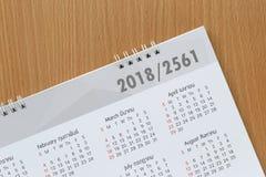 Hintergrund von Kalender 2018 Stockbilder
