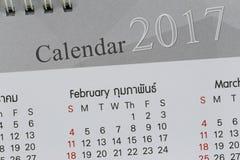 Hintergrund von Kalender 2017 Stockfotos