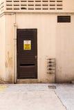 Hintertür des Hauses lizenzfreie stockfotos
