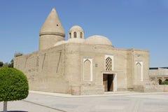 Hiobs Brunnen, Bukhara, Uzbekistan Lizenzfreies Stockbild