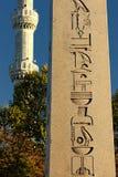 Hipódromo, Estambul, Turquía Imagen de archivo libre de regalías