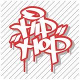 Hip Hop Illustrazioni variopinte illustrazione di stock