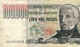 Hiperinflación Foto de archivo libre de regalías