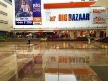 Hipermercado grande do bazar, mais baixo Parel, Mumbai imagens de stock