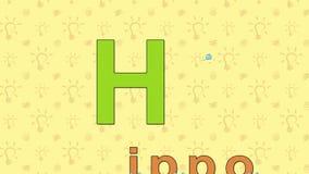 hippo Alfabeto inglés del PARQUE ZOOLÓGICO - letra H ilustración del vector
