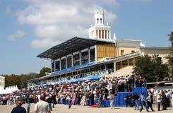 Hippodrome in city Pyatigorsk. Hippodrome in city Pyatigorsk,Northern Caucasus,Russia Royalty Free Stock Images