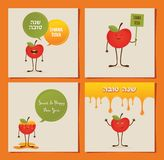 Hipster apple and pomegranate on a card for rosh hashana, Jewish New Year. Royalty Free Stock Photos