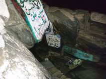 The Hira Cave. This is the most important cave for Muslims in Mecca , Saudi Arabia Stock Photography
