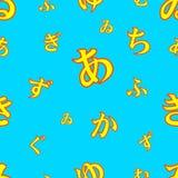 Hiragana syllabary seamless pattern, VECTOR. Hiragana syllabary seamless bright blue and yellow pattern, VECTOR Stock Image