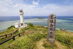 Hirakubo lighthouse, Ishigaki, Japan. Hirakubo lighthouse on the tropical Island of Ishigaki in Okinawa prefecture, Japan Royalty Free Stock Photo