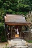 Hirano Shinto Shrine, Kyoto, Japan Stock Photos