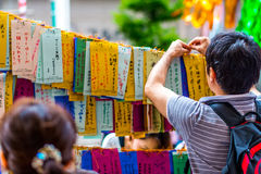 Hiratsuka Tanabata Festival Stock Photo