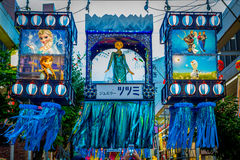 Hiratsuka Tanabata Festival Stock Images