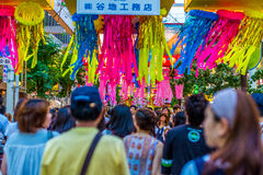 Hiratsuka Tanabata Festival Stock Image