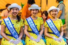Hiratsuka Tanabata Festival Stock Photography