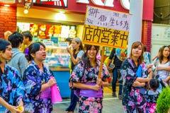 Hiratsuka Tanabata Festival Royalty Free Stock Photos