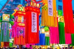 Hiratsuka Tanabata Festival Royalty Free Stock Photo