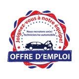 We hire auto mechanics. Join our team French text: Offre d`emploi. Joignez vous a notre equipe. Nous recrutons technicien automobile - stamp for print stock illustration