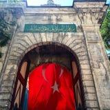 Hirka-i Serif Mosque Fotografia Stock Libera da Diritti