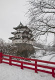 Hirosaki Castle from the distance Royalty Free Stock Photos