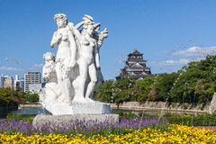 hiroschima Lizenzfreie Stockfotografie