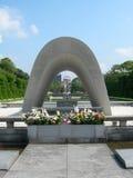 Hiroschimas Friedensbogen-Denkmal Lizenzfreie Stockfotos