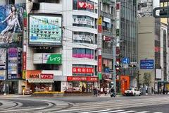 Hiroshima Stock Images