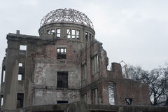Hiroshima Atom Bomb Dome Lizenzfreies Stockbild