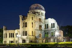 Hiroshima Atomic Bomb Dome Genbaku, Japan. Hiroshima Atomic Bomb Dome Genbaku at night, UNESCO World Heritage Site, near the Hiroshima Peace Memorial royalty free stock images