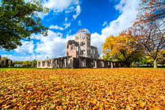 Hiroshima Atomic Bomb Dome,  Japan. The Atomic Dome, ex Hiroshima Industrial Promotion Hall, destroyed by the first Atomic bomb in war, in Hiroshima, Japan Royalty Free Stock Images