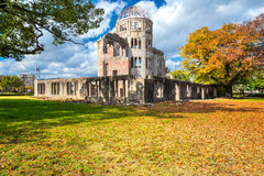 Hiroshima Atomic Bomb Dome,  Japan. Royalty Free Stock Photography