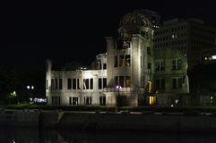 Hiroshima Atomic Bomb Dome memorial. Night view of the ruins of Hiroshima's A-Bomb Dome memorial, the only building left standing in Hiroshima after the fist Royalty Free Stock Photos