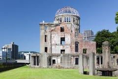 Hiroshima - Atomic Bomb Dome Royalty Free Stock Photo