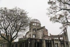 Hiroshima Atomic Bomb Dome, peace memorial museum, Japan royalty free stock image