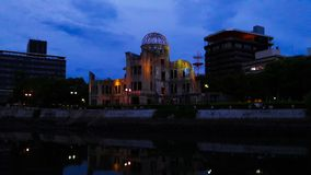 Hiroshima Peace Memorial Park at night stock photography