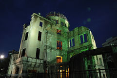 Hiroshima Atomic Dome Stock Photography