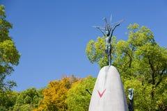 Hiroshima barns minnesmärke för fred Arkivbild