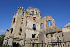Hiroshima A-bomb dome Royalty Free Stock Photography