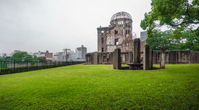 Hiroshima Bomb Dome in Japan. Wide angle view of Hiroshima Bomb Dome, Japan Royalty Free Stock Photo