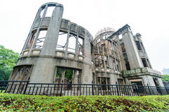 Hiroshima Bomb Dome wide angle in Japan. Ultra wide angle view of Hiroshima Bomb Dome, Japan Royalty Free Stock Photo