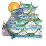 Hiroshima castle ink and watercolour stock illustration