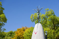 Free Hiroshima Children S Peace Memorial Stock Photography - 45381922